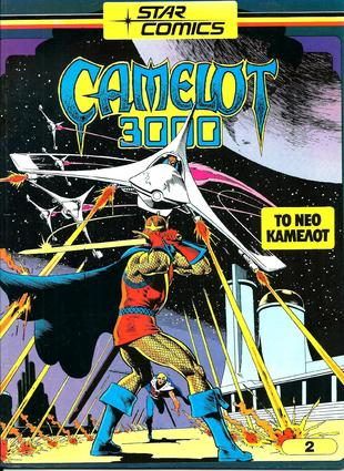 CAMELOT 3000 TO NEO CAMELOT  NO 2*